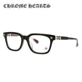 クロムハーツ メガネ フレーム 眼鏡 COX UCKER BRBBR 52サイズ 度付きメガネ 伊達メガネ ブルーライト 遠近両用 老眼鏡 メンズ レディース ユニセックス レギュラーフィット ウェリントン 【CHROME HEARTS】
