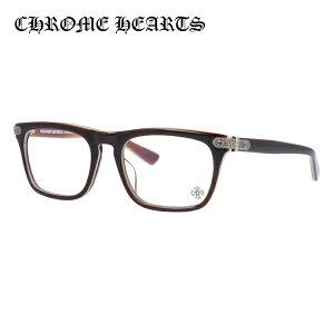 クロムハーツ メガネフレーム 伊達メガネ レギュラーフィット CHROME HEARTS BEAU NER BRBBR 53サイズ ウェリントン ユニセックス メンズ レディース 日本製フレーム クロス