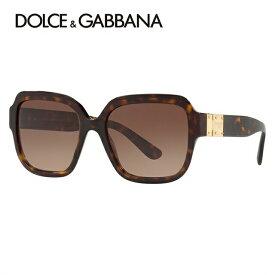 ドルチェ&ガッバーナ サングラス アジアンフィット D&G DG4336F 502/13 56サイズ 国内正規品 スクエア メンズ レディース UVカット