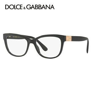 ドルチェ&ガッバーナ メガネ フレーム 眼鏡 DG3290F 501 54サイズ 度付きメガネ 伊達メガネ ブルーライト 遠近両用 老眼鏡 メンズ レディース ユニセックス アジアンフィット フォックス 新品