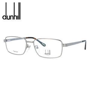 ダンヒル メガネ 度付き 度なし 伊達メガネ 眼鏡 dunhill VDH067J 0568 56サイズ スクエア メンズ 日本製【国内正規品】