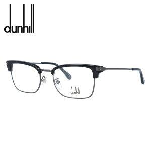 ダンヒル メガネ 度付き 度なし 伊達メガネ 眼鏡 dunhill VDH117 0627 52サイズ ブロー メンズ イタリア製【国内正規品】