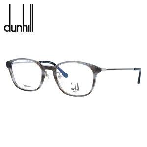 ダンヒル メガネ 度付き 度なし 伊達メガネ 眼鏡 dunhill VDH126J 01EX 50サイズ ウェリントン メンズ 日本製【国内正規品】