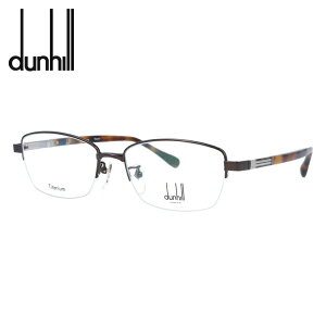 ダンヒル メガネ 度付き 度なし 伊達メガネ 眼鏡 dunhill VDH209J 0C82 55サイズ スクエア メンズ 日本製【国内正規品】