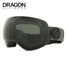 ドラゴン ゴーグル ミラーレンズ レギュラーフィット DRAGON X2s 723-0337 スポーツ メンズ レディース スキーゴーグル スノーボードゴーグル スノボ