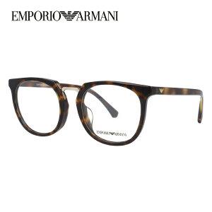 【伊達・度付きレンズ無料】エンポリオアルマーニ メガネ フレーム 眼鏡 EA3139F 5026 51サイズ 度付きメガネ 伊達メガネ ブルーライト 遠近両用 老眼鏡 メンズ レディース ユニセックス アジア