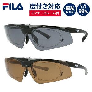 フィラ 偏光サングラス 度付き対応 アジアンフィット FLS102 全2カラー 140サイズ スポーツ ゴルフ ランニング 野球 メンズ レディース ユニセックス【FILA】