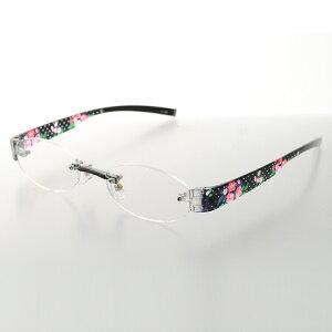 老眼鏡 シニアグラス リーディンググラス TR-20 ブラック オシャレなツーポイントフレームで軽量 メンズ レディース 【敬老の日のプレゼントに】【オリジナルメガネケースもれなくプレゼン