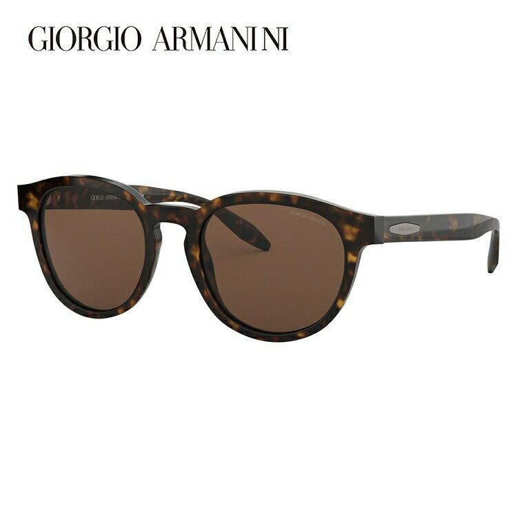 ジョルジオアルマーニ サングラス 2018年新作 アジアンフィット GIORGIO ARMANI AR8115F 502673 52サイズ ボストン メンズ レディース ユニセックス