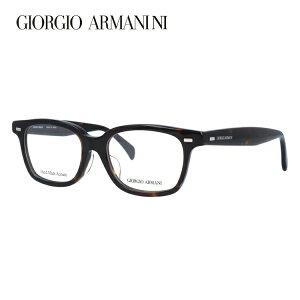 【伊達・度付きレンズ無料】ジョルジオ アルマーニ メガネ フレーム 眼鏡 アジアンフィット GA2051J 086 50サイズ ウェリントン 度付きメガネ 伊達メガネ ブルーライト 遠近両用 老眼鏡 メンズ