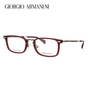 【伊達・度付きレンズ無料】ジョルジオ アルマーニ メガネ フレーム 眼鏡 GA2054J 6B5 50サイズ スクエア 度付きメガネ 伊達メガネ ブルーライト 遠近両用 老眼鏡 メンズ レディース ユニセック