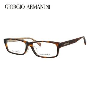 【伊達・度付きレンズ無料】ジョルジオ アルマーニ メガネ フレーム 眼鏡 アジアンフィット GA2058J 6Q2 54サイズ スクエア 度付きメガネ 伊達メガネ ブルーライト 遠近両用 老眼鏡 メンズ レデ