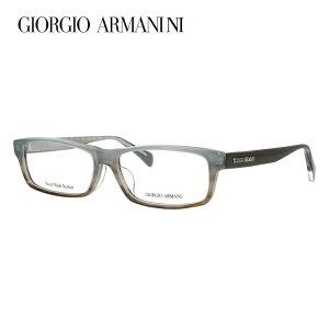 【訳あり】【伊達・度付きレンズ無料】ジョルジオ アルマーニ メガネ フレーム 眼鏡 アジアンフィット GA2058J 6Q3 54サイズ スクエア 度付きメガネ 伊達メガネ ブルーライト 遠近両用 老眼鏡