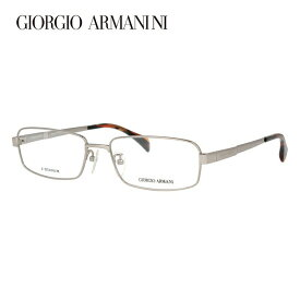 【伊達・度付きレンズ無料】 ジョルジオ アルマーニ メガネ フレーム 眼鏡 GA2665J 36U 55サイズ スクエア 度付きメガネ 伊達メガネ ブルーライト 遠近両用 老眼鏡 メンズ レディース ユニセックス ブランド ロゴ 【GIORGIO ARMANI】