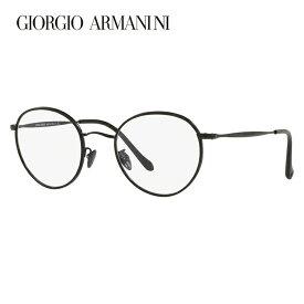 【伊達・度付きレンズ無料】ジョルジオ アルマーニ メガネ フレーム 眼鏡 AR5083J 3001 50サイズ 度付きメガネ 伊達メガネ ブルーライト 遠近両用 老眼鏡 メンズ レディース ユニセックス ラウンド 【GIORGIO ARMANI】