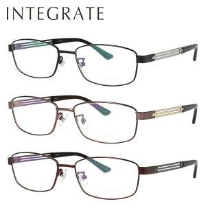 【伊達・度付きレンズ無料】インテグレート メガネ フレーム 眼鏡 IGF7103 全3カラー 57サイズ 度付きメガネ 伊達メガネ ブルーライト 遠近両用 老眼鏡 メンズ レディース ユニセックス スクエ