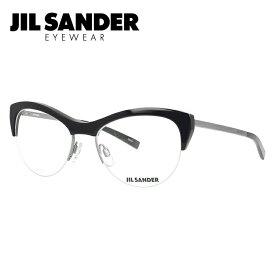 【伊達・度付きレンズ無料】ジルサンダー メガネ フレーム 眼鏡 J2010-A 54サイズ 度付きメガネ 伊達メガネ ブルーライト 遠近両用 老眼鏡 レディース ユニセックス 調整可能ノーズパッド 【JIL SANDER】