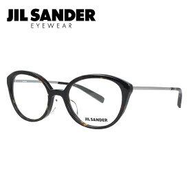 【伊達・度付きレンズ無料】ジルサンダー メガネ フレーム 眼鏡 J4007-B 52サイズ 度付きメガネ 伊達メガネ ブルーライト 遠近両用 老眼鏡 レディース レギュラーフィット 【JIL SANDER】