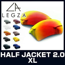 オークリー サングラス HALFJACKET2.0 XL 専用 交換レンズ S5 ハーフジャケット2.0 XL ミラー 新品
