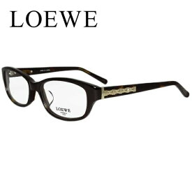 【伊達・度付きレンズ無料】 ロエベ メガネ フレーム 眼鏡 VLW839J-722 53サイズ 度付きメガネ 伊達メガネ ブルーライト 遠近両用 老眼鏡 レディース スクエア 新品 【LOEWE】