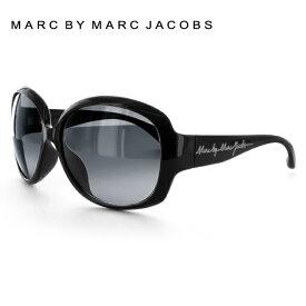 【訳あり 新品】マークバイマークジェイコブス サングラス 【MARC BY MARC JACOBS】 MMJ 206FS マークバイマークジェイコブス アジアンフィット レディース UVカット 紫外線対策 新品