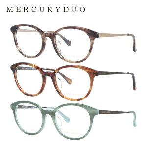 【伊達・度付きレンズ無料】マーキュリーデュオ メガネ フレーム 眼鏡 MDF8037 全3カラー 50サイズ 度付きメガネ 伊達メガネ ブルーライト 遠近両用 老眼鏡 ボストン レディース 新品 【MERCURYDU
