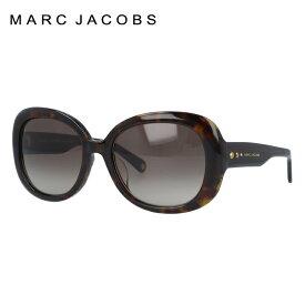マークジェイコブス サングラス 度付き対応 MARC97/FS MARCVIY/HA 55サイズ レディース アジアンフィット オーバル 新品 【MARC JACOBS】