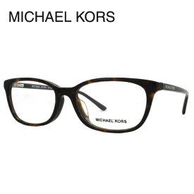 【送料無料】 マイケルコース メガネ フレーム 眼鏡 MK4028D 3057 54サイズ 度付きメガネ 伊達メガネ ブルーライト 遠近両用 老眼鏡 メンズ レディース ユニセックス アジアンフィット スクエア 新品 【MICHAEL KORS】 【正規品】