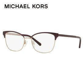 マイケルコース メガネ フレーム 2018年新作 MICHAEL KORS MK3012 1108 51サイズ ブロー メンズ レディース ユニセックス