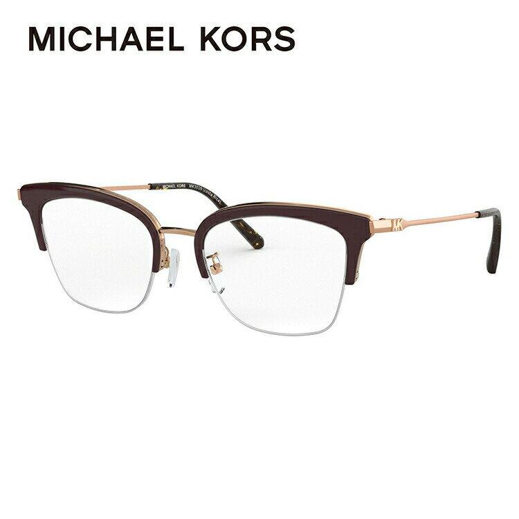 マイケルコース メガネフレーム 伊達メガネ MICHAEL KORS MK3029 1108 51サイズ 国内正規品 ブロー ユニセックス メンズ レディース