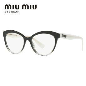 ミュウミュウ メガネ フレーム 眼鏡 MU04RV 1141O1 53サイズ 度付きメガネ 伊達メガネ ブルーライト 遠近両用 老眼鏡 レディース アジアンフィット フォックス 【MIU MIU】 【正規品】