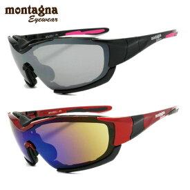 モンターニャ サングラス ミラーレンズ アジアンフィット(フレキシブルノーズバッド) montagna MTS5002 全2カラー 130サイズ(スポンジ・ベルト付き) スポーツ メンズ レディース