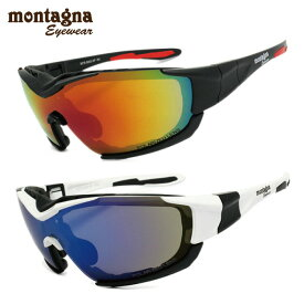 モンターニャ 偏光サングラス ミラーレンズ アジアンフィット(フレキシブルノーズバッド) montagna MTS5002 全2カラー 130サイズ(スポンジ・ベルト付き) スポーツ メンズ レディース
