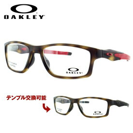 【送料無料】 オークリー メガネ フレーム 眼鏡 クロスリンクMNP OX8090-0855 55サイズ ブルーライト 遠近両用 老眼鏡 アジアンフィット 交換用ノーズパッド 新品 【OAKLEY/Crosslink MNP】