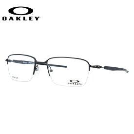 【送料無料】 オークリー メガネ フレーム 眼鏡 ゲージ3.2 ブレイド OX5128-0152 52サイズ 度付きメガネ 伊達メガネ ブルーライト 遠近両用 老眼鏡 スクエア メンズ レディース ユニセックス 新品 【OAKLEY/GAUGE 3.2 BLADE】