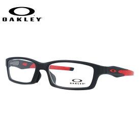 b5cae9c1c1 オークリー メガネ フレーム クロスリンク OX8118-0456 56サイズ メンズ レディース ユニセックス アジアンフィット