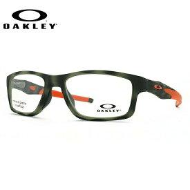 【送料無料】 オークリー メガネ フレーム 眼鏡 クロスリンクMNP OX8090-0753 53サイズ 度付きメガネ 伊達メガネ ブルーライト 遠近両用 老眼鏡 トゥルーブリッジテクノロジー スクエア メンズ レディース ユニセックス 新品 【OAKLEY/CROSSLINK MNP】