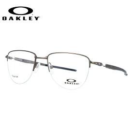 【送料無料】 オークリー メガネ フレーム 眼鏡 プライヤー OX5142-0252 52サイズ 度付きメガネ 伊達メガネ ブルーライト 遠近両用 老眼鏡 レギュラーフィット ティアドロップ メンズ レディース ユニセックス 新品 【OAKLEY/PLIER】