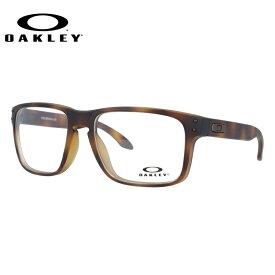 【送料無料】 オークリー メガネ フレーム 眼鏡 ホルブルックRX OX8156-0256 56サイズ 度付きメガネ 伊達メガネ ブルーライト 遠近両用 老眼鏡 レギュラーフィット スクエア メンズ レディース ユニセックス 新品 【OAKLEY/HOLBROOK RX】【海外正規品】