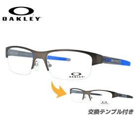オークリー メガネフレーム クロスリンク 0.5 伊達メガネ OAKLEY Crosslink 0.5 OX3226-0255 55サイズ スクエア ユニセックス メンズ レディース 【海外正規品】