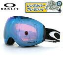オークリー ゴーグル フライトデッキXM OO7064-41 メンズ レディース ユニセックス レギュラーフィット ミラーレンズ …