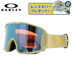 オークリー スノーゴーグル OAKLEY OO7070-55 LINE MINER ラインマイナー レギュラーフィット プリズム ミラー 平面ダブルレンズ 眼鏡対応 メンズ レディース 曇り止め ウィンタースポーツ スノーボード SNOWBOAD スキー SKI 紫外線 UVカット