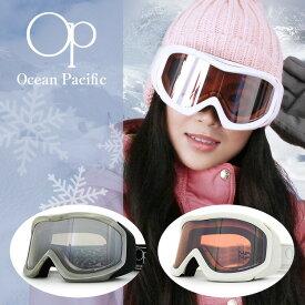 【訳あり 新品】オーシャンパシフィック ゴーグル アジアンフィット OCEAN PACIFIC OP 6800 スキーゴーグル スノーボードゴーグル スノボ