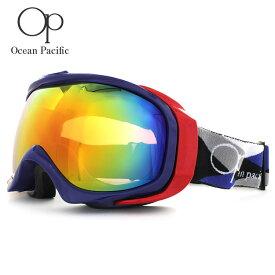 オーシャンパシフィック ゴーグル ミラーレンズ アジアンフィット OCEAN PACIFIC OP 9818 全3カラー メンズ レディース ユニセックス スキーゴーグル スノーボードゴーグル スノボ