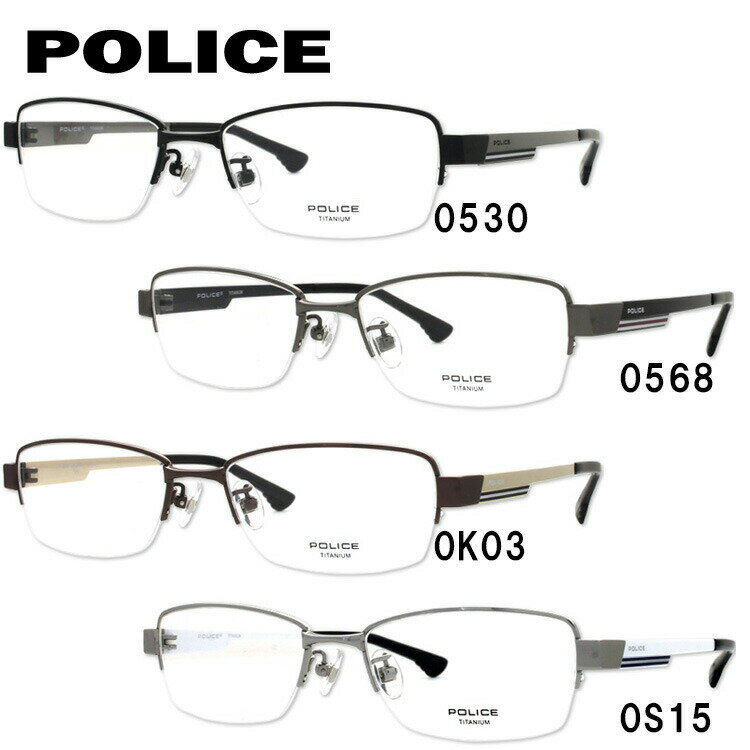 ポリス メガネ フレーム 0円レンズ対象 2017年モデル VPL609J 52サイズ メンズ レディース ユニセックス スクエア 度付きメガネ 伊達メガネ 国内正規品 新品【POLICE】