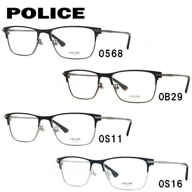 ポリス メガネ フレーム 0円レンズ対象 2017年モデル VPL612J 52サイズ メンズ レディース ユニセックス ウェリントン 度付きメガネ 伊達メガネ 国内正規品 新品【POLICE】