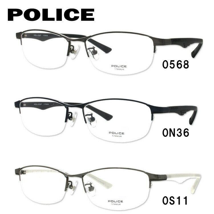 ポリス メガネ フレーム 0円レンズ対象 ブラックバード VPL753J 全3カラー 54サイズ メンズ レディース ユニセックス スクエア 度付きメガネ 伊達メガネ 国内正規品 新品【POLICE/BLACKBIRD】