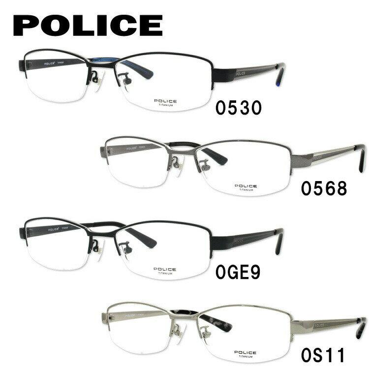 ポリス メガネ フレーム 0円レンズ対象 VPL755J 全4カラー 52サイズ メンズ レディース ユニセックス スクエア 度付きメガネ 伊達メガネ 国内正規品 新品【POLICE】