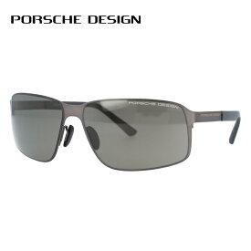ポルシェデザイン サングラス P8565-C-63 マットガンメタル/グレー メンズ 新品 【PORSCHE DESIGN】