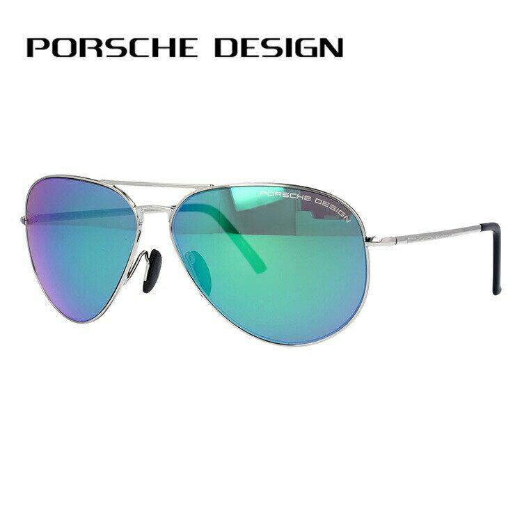 ポルシェデザイン ミラーサングラス 度付き対応 P8508-K 62サイズ メンズ レディース ユニセックス ミラーレンズ ティアドロップ(ダブルブリッジ) 新品 【PORSCHE DESIGN】